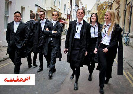 بچه دانشجوهای هاروارد و آکسفورد چی می پوشن