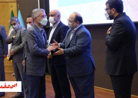 ذوب آهن اصفهان بنگاه اقتصادی ممتاز وزارت کار شد